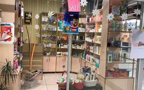 Магазин площадью 10 м², Северное Кольцо за 23 000 〒 в Алматы, Жетысуский р-н