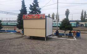 Киоск площадью 8 м², Аблай хана за 1.3 млн 〒 в Алматы, Жетысуский р-н