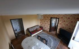 4-комнатная квартира, 66.6 м², 5/9 этаж, Проспект мира 104/2 за 12.5 млн 〒 в Темиртау