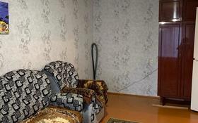1-комнатная квартира, 35.1 м², 1/9 этаж, 20-мкр. Хименко 9 за 11.2 млн 〒 в Петропавловске