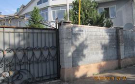 6-комнатный дом, 385.5 м², 0.0467 сот., мкр Горный Гигант, Алдар Косе 66А за 97.6 млн 〒 в Алматы, Медеуский р-н