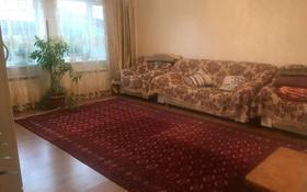 5-комнатный дом, 138 м², 4 сот., Татибекова — Халиуллина за 44.5 млн 〒 в Алматы, Медеуский р-н