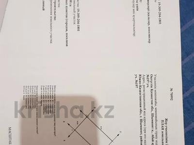 Участок 8 соток, Ынтымақ 2 за 4 млн 〒 в Шымкенте, Абайский р-н — фото 2