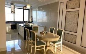 4-комнатная квартира, 168 м², 15/30 этаж, Кошкарбаева 2 за 86 млн 〒 в Нур-Султане (Астана), Алматы р-н