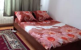 1-комнатная квартира, 25 м², 2/2 этаж посуточно, мкр Айгерим-1, Бенберина за 3 500 〒 в Алматы, Алатауский р-н