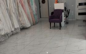 Магазин площадью 31 м², Кайыма Мухамедханова 17 за 14 млн 〒 в Нур-Султане (Астане), Есильский р-н