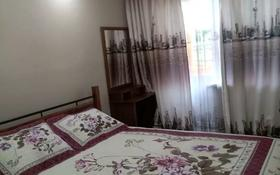 3-комнатная квартира, 70 м², 4/5 этаж посуточно, Кабанбай батыра 105А за 13 000 〒 в Усть-Каменогорске