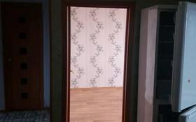 2-комнатная квартира, 54 м², 5/5 этаж помесячно, Ворошилова 9 за 75 000 〒 в Костанае