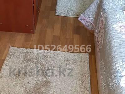 1-комнатная квартира, 33 м², 4/5 этаж посуточно, Макатаева 156 — Масанчи за 8 000 〒 в Алматы, Алмалинский р-н — фото 12