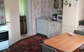 3-комнатный дом, 72 м², 6 сот., Ярославская 4 за 8 млн 〒 в Усть-Каменогорске