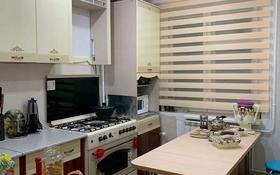 4-комнатная квартира, 82.1 м², 8/9 этаж, Микрорайон Кунаева 4 за 18.9 млн 〒 в Уральске