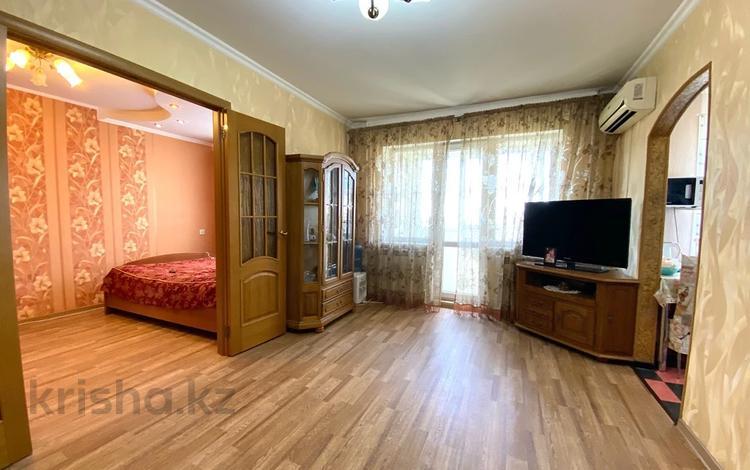 2-комнатная квартира, 45 м², 5/5 этаж, Лободы 25 за 14 млн 〒 в Караганде, Казыбек би р-н