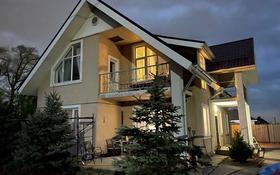6-комнатный дом, 160 м², 6 сот., Аман боктер 6 — ул. Луч Востока за 74 млн 〒 в
