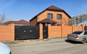 5-комнатный дом, 180 м², 5.5 сот., Достаевского 82 — С Короленко за 49.9 млн 〒 в Павлодаре