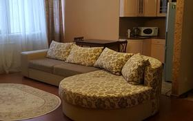 3-комнатная квартира, 107 м², 12/16 этаж, ул. Смагулова 56 А за 49.5 млн 〒 в Атырау