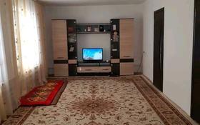 5-комнатный дом, 100 м², 8 сот., улица Жумадилова за 16 млн 〒 в Таразе