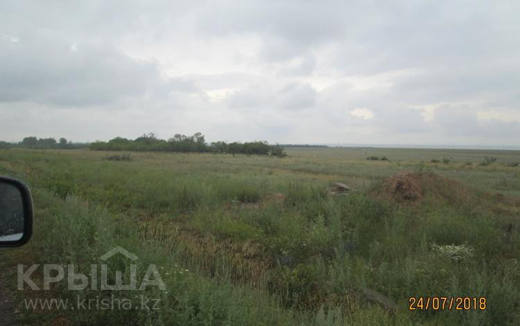 Участок 4.7 га, Мкр Кунгей за 45 млн 〒 в Караганде, Казыбек би р-н