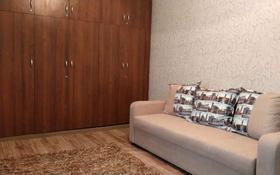 1-комнатная квартира, 30 м², 5/5 этаж помесячно, Кожанова — Обл ГАИ за 70 000 〒 в Шымкенте, Аль-Фарабийский р-н