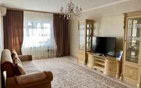 3-комнатная квартира, 100 м², 9/16 этаж, Мкр Алмагуль 17 за 21.5 млн 〒 в Атырау