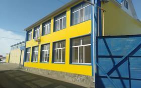 Офис площадью 1500 м², Тепличная 4 за 140 млн 〒 в