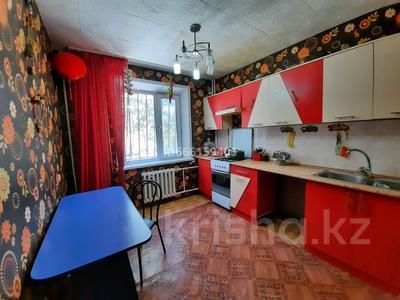 1-комнатная квартира, 42 м², 1/5 этаж, Наурыз — Маяковского за 10.7 млн 〒 в Костанае