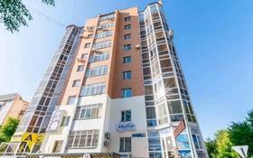 4-комнатная квартира, 163 м², 2/9 этаж, Рамазан 33 — Республика за 52 млн 〒 в Нур-Султане (Астана), р-н Байконур