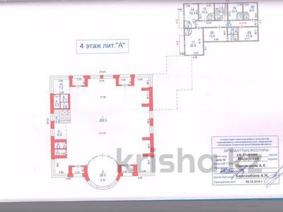 Магазин площадью 375 м², Елебекова 10 за 1.5 млн 〒 в Алматы, Медеуский р-н — фото 4