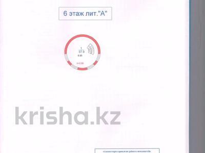 Магазин площадью 375 м², Елебекова 10 за 1.5 млн 〒 в Алматы, Медеуский р-н — фото 6