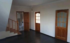 4-комнатный дом помесячно, 200 м², 7 сот., мкр Каргалы 42 за 300 000 〒 в Алматы, Наурызбайский р-н
