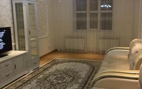 2-комнатная квартира, 76 м², 8 этаж помесячно, Керей и Жанибек хандар 22 — Туркестан за 170 000 〒 в Нур-Султане (Астана), Есиль р-н
