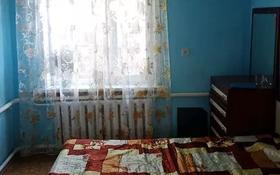 4-комнатный дом, 101 м², 10 сот., Космонавтов 1кв1 за 7 млн 〒 в Аксу