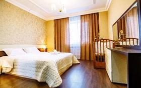 3-комнатная квартира, 100 м², 3/9 этаж посуточно, Сарайшык — Акмешит за 20 000 〒 в Нур-Султане (Астана), Есиль р-н