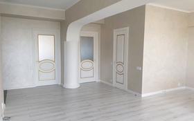 3-комнатная квартира, 70 м², 4/5 этаж, 20 линия 198 за 43 млн 〒 в Алматы, Бостандыкский р-н