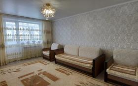 4-комнатная квартира, 78.2 м², 2/5 этаж, Мкр Боровской 63 за 20.5 млн 〒 в Кокшетау