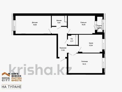 3-комнатная квартира, 82.85 м², Толе би — Е-10 за ~ 23.7 млн 〒 в Нур-Султане (Астана) — фото 2