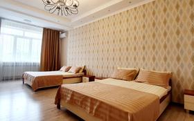 3-комнатная квартира, 90 м², 14/20 этаж, проспект Гагарина 127/91 — Сатпаева за 44 млн 〒 в Алматы, Бостандыкский р-н