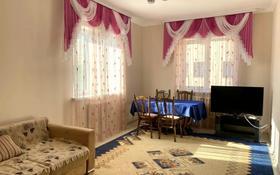 2-комнатная квартира, 68 м², 2/8 этаж, Д. Кунаева 35 за ~ 29 млн 〒 в Нур-Султане (Астане), Есильский р-н