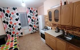 1-комнатная квартира, 50 м², 4/9 этаж посуточно, мкр Кунаева за 5 000 〒 в Уральске, мкр Кунаева