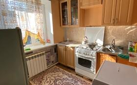 1-комнатная квартира, 32 м², 1/3 этаж, Раздолья за 6.5 млн 〒 в Талгаре