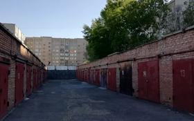 Гараж за 10.5 млн 〒 в Усть-Каменогорске
