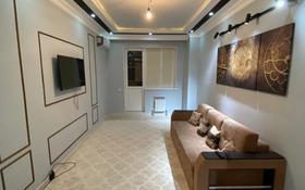 2-комнатная квартира, 80 м², 4/8 этаж помесячно, проспект Абулхаир Хана 70/3 за 250 000 〒 в Атырау