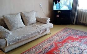 1-комнатная квартира, 32 м², 6/9 этаж помесячно, Волочаевская 2 за 80 000 〒 в Караганде, Казыбек би р-н