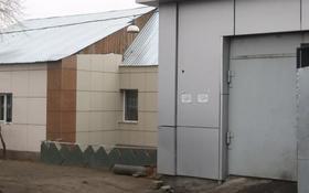 СТО за 15 млн 〒 в Павлодаре