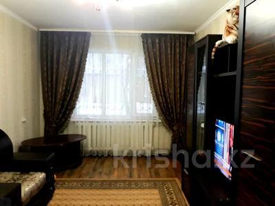 3-комнатная квартира, 72 м², 4/9 этаж, Айманова за 36.2 млн 〒 в Алматы, Бостандыкский р-н