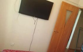 1-комнатная квартира, 40 м², 5/9 этаж, проспект Бауыржана Момышулы за ~ 13.9 млн 〒 в Нур-Султане (Астана)