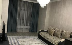 2-комнатная квартира, 65 м², 10/12 этаж, мкр Юго-Восток, Мкр. Степной-2 2/4 за 25 млн 〒 в Караганде, Казыбек би р-н