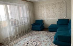 2-комнатная квартира, 61 м², 8/9 этаж, мкр Кунаева за 21 млн 〒 в Уральске, мкр Кунаева