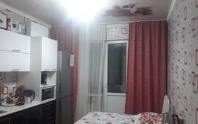 2-комнатная квартира, 70 м², 2/5 этаж, Мкр Каратал за 21.5 млн 〒 в Талдыкоргане