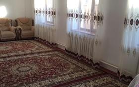 6-комнатный дом, 150 м², 6 сот., Жамбула 2а за 20 млн 〒 в