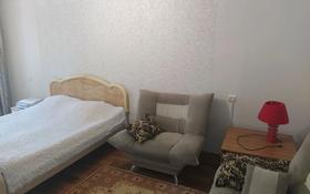 1-комнатная квартира, 35 м², 1/5 этаж посуточно, Айтиева 87 — Алмазова за 5 000 〒 в Уральске
